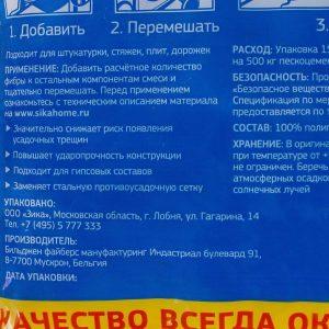 150 г со склада в Москве