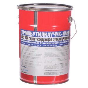 Гермобутилкаучук-нано 5 кг со склада в Москве