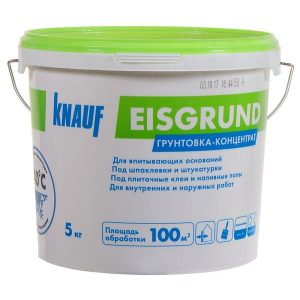 Грунт Knauf Айсгрунд концентрат 5 кг со склада в Москве