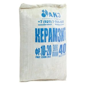 40 л со склада в Москве