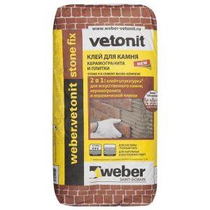 Клей для камня и керамогранита Weber Vetonit Stone Fix