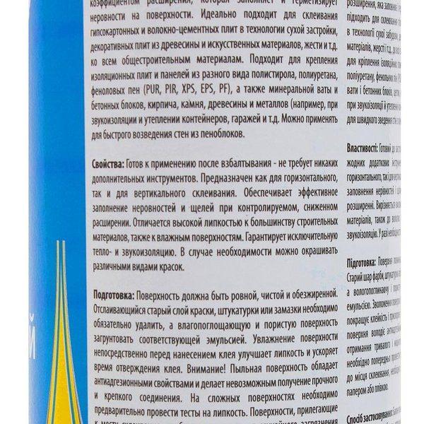 Клей полиуретановый со склада в Москве