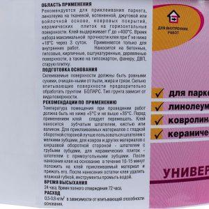 3 кг со склада в Москве