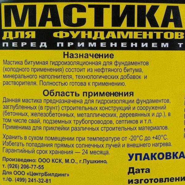 10 л со склада в Москве