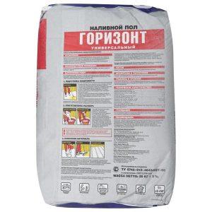 20 кг со склада в Москве
