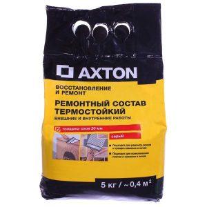 Ремонтный состав термостойкий Axton 5 кг со склада в Москве