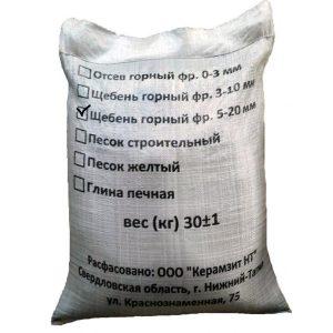 30 кг со склада в Москве
