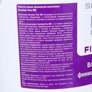16 кг со склада в Москве