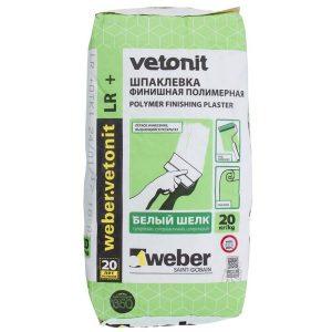 Шпаклёвка полимерная финишная Weber Vetonit LR Plus