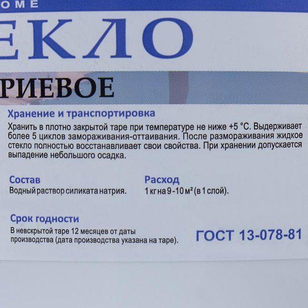 3.5 кг со склада в Москве