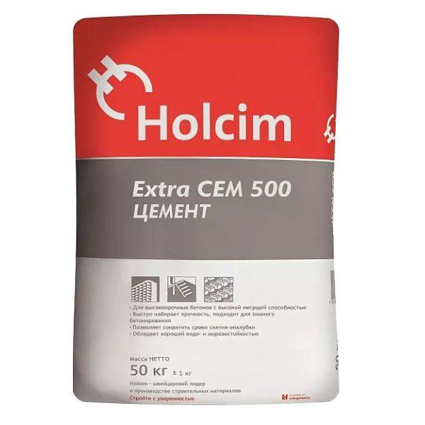 Цемент ПЦ-500 Экстра 50 кг -Holcim