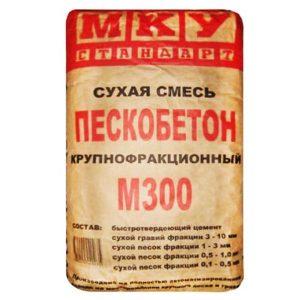 Пескобетон М-300 МКУ 40кг