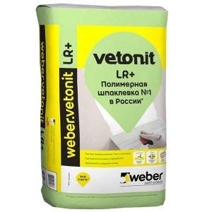 Шпаклевка полимерная ВЕТОНИТ LR+ 25 кг со склада в Москве