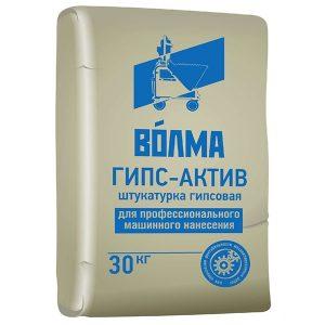 Штукатурка гипсовая ВОЛМА Гипс-Актив 30 кг со склада в Москве
