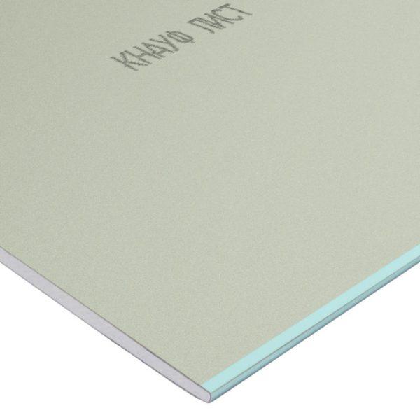 Гипсокартон влагостойкий Knauf ГСП-Н2 2500x1200х9.5 мм