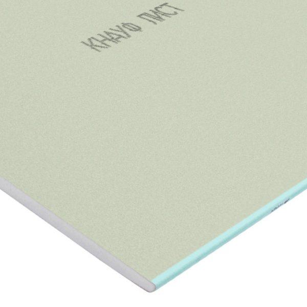 Гипсокартон влагостойкий Knauf ГСП-Н2 2500x1200х12.5 мм