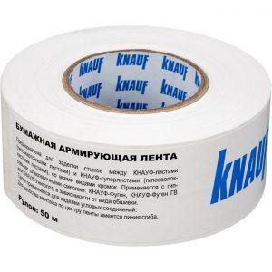 Лента бумажная Knauf 52х50хS перфорированная