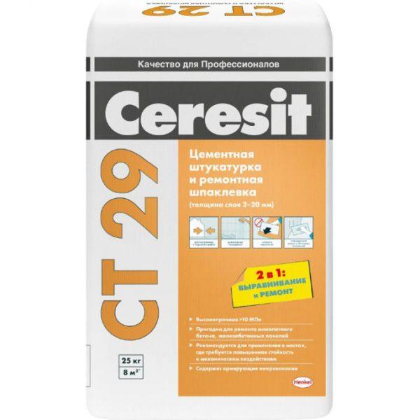 Цементная штукатурка Ceresit CT 29 25 кг