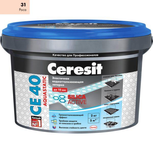Затирка Сeresit CE-40 Aquastatic 2 кг Роса 31