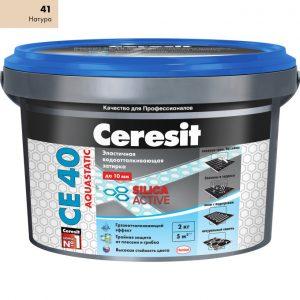 Затирка Сeresit CE-40 Aquastatic 2 кг Натура 41