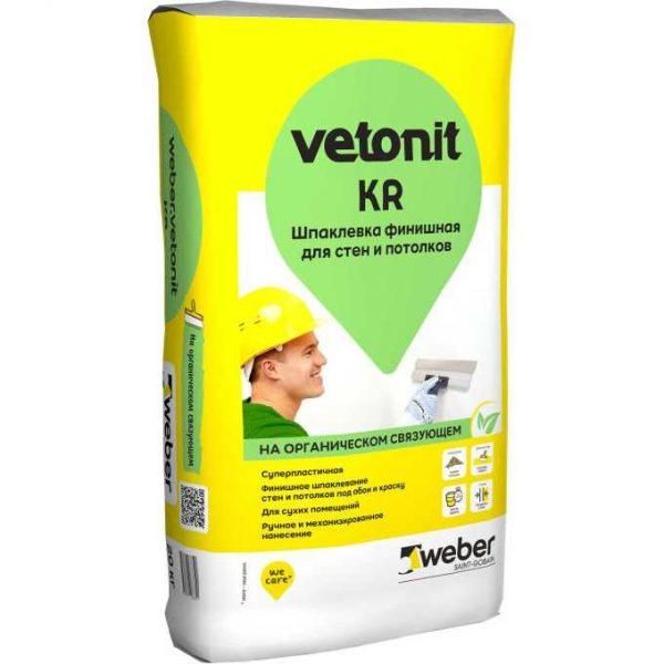 Полимерная шпаклевка Weber Vetonit KR финишная белая 20 кг