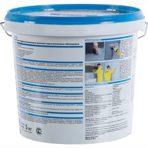 Гидроизоляционная мастика Ceresit эластичная CL 51 5 кг