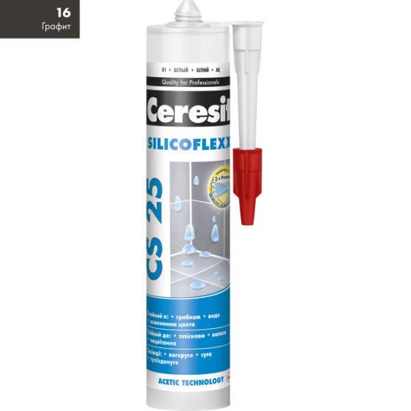 Герметик силиконовый - затирка  Ceresit CS-25 Silicoflex 280 мл Графит 16