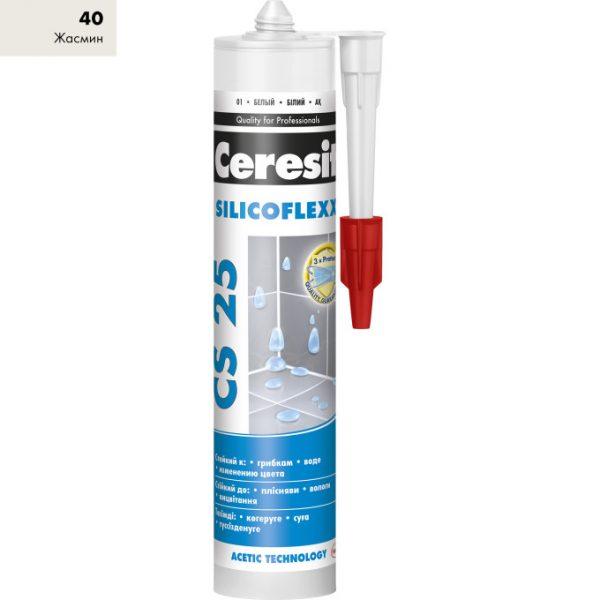 Герметик силиконовый - затирка  Ceresit CS-25 Silicoflex 280 мл Жасмин 40