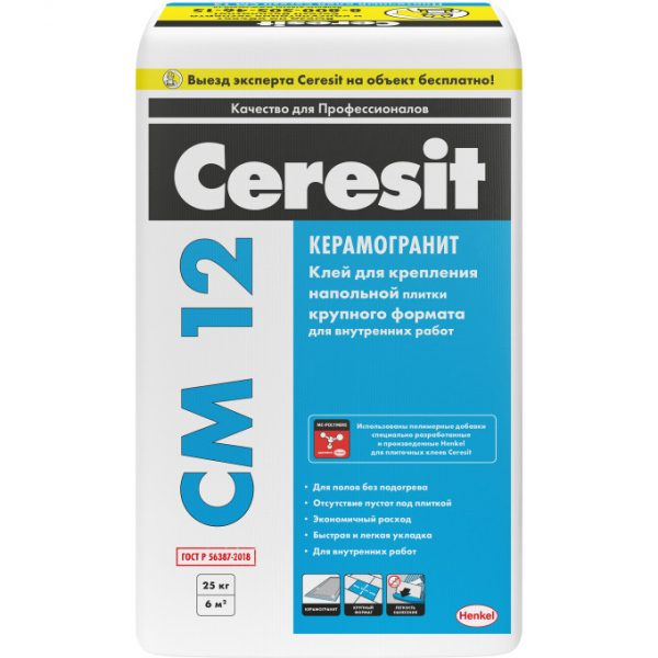 Плиточный клей Ceresit керамогранит CM 12 25 кг