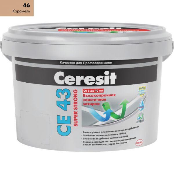 Затирка Ceresit CE-43 Super Strong 2 кг карамель 46