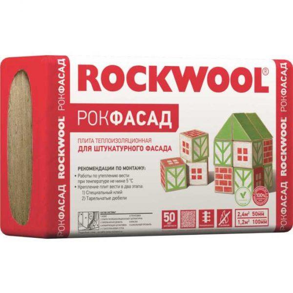 Каменная вата Rockwool РОКФАСАД 1000x600x100 мм 1.2 м2 0.12 м3 в упаковке