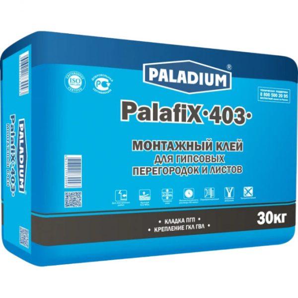 Монтажный клей для гипсовых перегородок и листов Paladium Palafix-403 30 кг