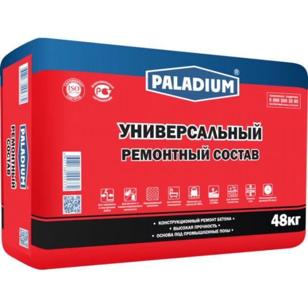 Ремонтный состав универсальный Paladium серый 48 кг