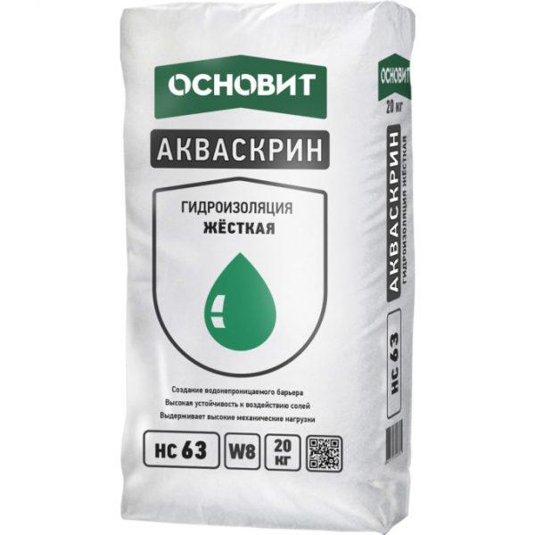 Гидроизоляция жесткая ОСНОВИТ Акваскрин HC63 20 кг