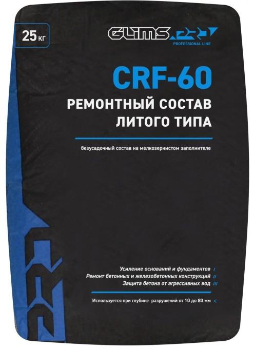 Ремонтный состав GLIMS PRO CRF-60 литого типа 25 кг