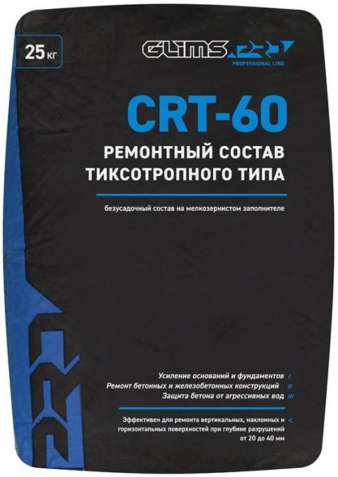 Ремонтный состав GLIMS PRO CRT-60 тиксотропного типа 25 кг