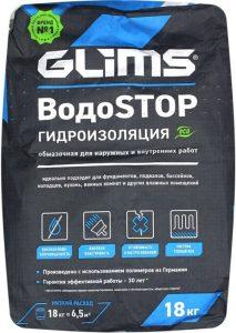 Гидроизоляция цементная GLIMS ВодоStop обмазочная